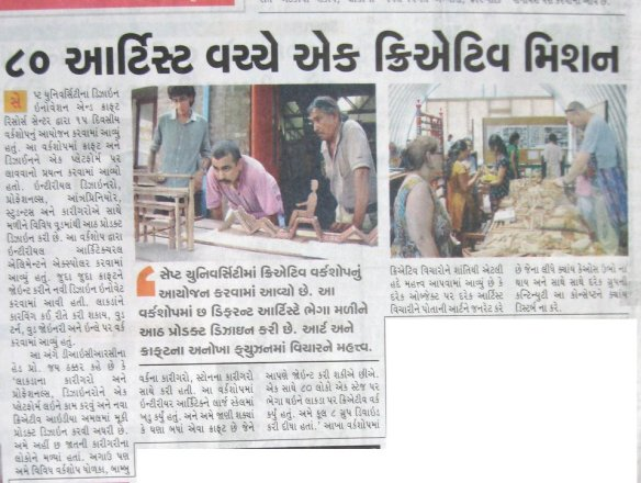 Gujarat news